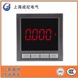 電流(電壓)數碼單相表LED