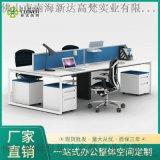 簡約職員辦公桌屏風辦公桌員工桌辦公桌椅組合辦公家具