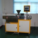 塑料小型造粒机 色母粒实验造粒机