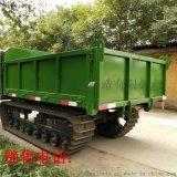 動力強勁履帶運輸車 工程液壓履帶搬運車