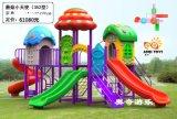 小博士滑梯幼兒園玩具兒童戶外塑料小區大型室外組合遊樂設施設備
