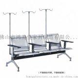 輸液椅,帶輸液杆輸液椅廣東鴻美佳廠家生產供應