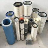 廠家直銷 工業環保除塵設備用粉塵 定做空氣濾筒