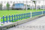 南京厂家热销 草坪围栏 20*40镀锌方管草坪护栏 绿化带铁栅