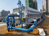 景津高效節能1600型隔膜壓濾機