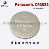 原装CR2032纽扣电池 现货CR2032电池