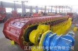 專業生產優質重型板式喂料機