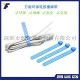 创意USB数据线扎带食物袋彩色硅胶束口带封口夹耳机线束线带绑带
