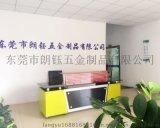 东莞深圳CNC加工数控车床加工五金件
