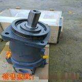 【A2F63R2P3三一10吨随车吊主油泵】斜轴式柱塞泵