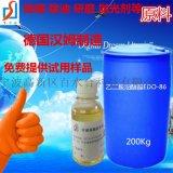 超聲波除蠟水原料   油酸酯除油去污