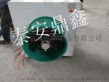 工业防爆暖风机-D型电加热矿用防爆暖风机