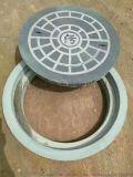 保定偉業液壓機械廠生產銷售水泥井蓋模具