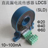 SLD1直流漏电流传感器10~100mA 孔径20