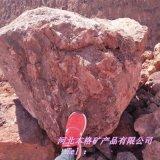 供應蘑菇石 黑色火山石一面切單切可定制各規格文化石