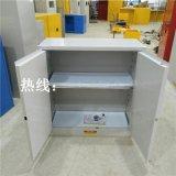 工業安全櫃-45加侖60加侖90加侖