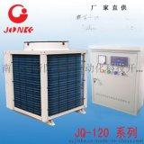 標養室(JQ-120)