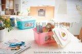 車載整理箱  零食收納箱  玩具收納箱  小物品收納箱  現貨供應