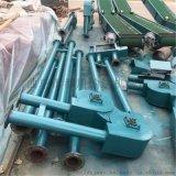 平顶山不锈钢玻璃 fu链式刮板输送机 LJXY 管