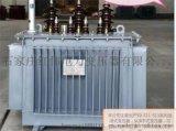 内蒙厂家直销红伟电力S11/1600KVA三相油浸式变压器全铜