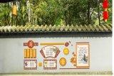 日照文化墙形象墙设计制作安装
