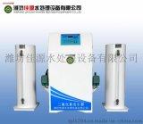 全自动复合型二氧化氯发生器首选潍坊佳源品牌