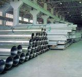 不鏽鋼無縫管(200、201、304、321、316L、310S)