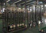 【厂家直销】超滤及反渗透装置 全套水处理设备 中空纤维过滤