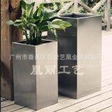 現代方形不鏽鋼花瓶 不鏽鋼創意花箱 落地花盆 酒店商場花鉢花槽