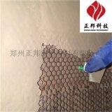 水泥廠冷機管道等設備專用龜甲網焊接耐磨塗料