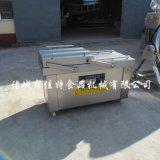 天津大米真空包裝機 全自動雙室真空包裝機