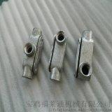 工業用防爆穿線盒,防爆金屬軟管