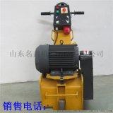 小型路面電動銑刨機  300型電動銑刨機