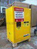 供应12加仑防火安全柜/现货直销