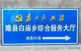 河南交通标牌厂家 郑州交通指示牌价格 河南宏途停车场标牌设计