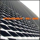 供应幕墙铝板网装饰公司,3003铝合金铝板网