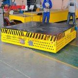 汽車油箱加工130噸蓄電池電動平車 鋼絲繩平板車