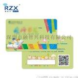 IC條碼卡,一維二維條碼卡批發