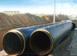 地下直埋预制聚氨酯保温钢管厂家供