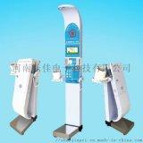 身高体重测量仪 基层医疗适用 公共体检一体机