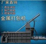 廢舊金屬屑壓塊機自動翻包鋼刨花壓塊邊角料壓塊成型機