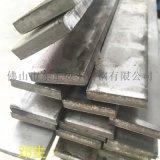 江西不鏽鋼工業扁鋼,316不鏽鋼工業角鋼現貨