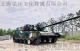 國慶節軍事展模型出租出售軍事展廠家