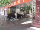 臨滄洗車迴圈水過濾設備中水回用系統設備廠家