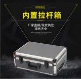 防水抗震多用鋁合金內置拉杆工具箱