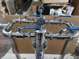 真空泵排气口除菌装置 真空泵排气口过滤装置 真空泵