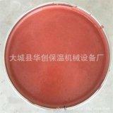 耐酸碱玻璃鳞片胶泥 华创特价环氧树脂玻璃鳞片底面漆批发