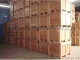 東莞海豐外貿出口免薰蒸包裝箱定制