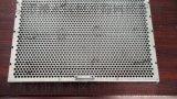 圆孔网/数控网/冲孔网