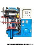 浙江智能油压机 平板四柱硫化机 厂家供应
